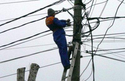 fără curent electric se ia curentul cez energie electrica intreruperi